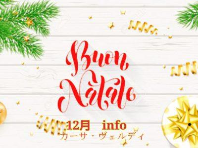 クリスマスのディナーやオードブル☆年末年始のオードブルも。